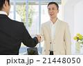 握手 ビジネス ビジネスマンの写真 21448050
