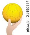 ハンドボールを持った手 ベクターイラスト 21450447