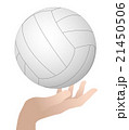 バレーボールを持った手 ベクターイラスト 21450506
