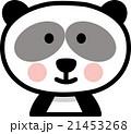 動物 パンダ キャラクター 21453268