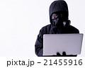 ハッカー クラッカー 男性の写真 21455916
