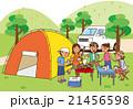 ベクター バーベキュー キャンプのイラスト 21456598