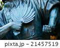 高尾山の天狗(東京都の風景) 21457519