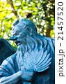 高尾山の天狗(東京都の風景) 21457520