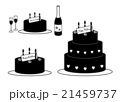 シルエット シャンパンとケーキのセット 21459737