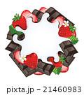 Yogurt splash isolated on chocolate and strawberry 21460983