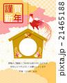 年賀状 酉 鶏のイラスト 21465188