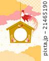 年賀状 酉 鶏のイラスト 21465190