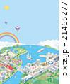 町並み 立体 21465277