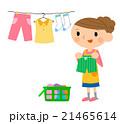 洗濯物 洗濯 干すのイラスト 21465614
