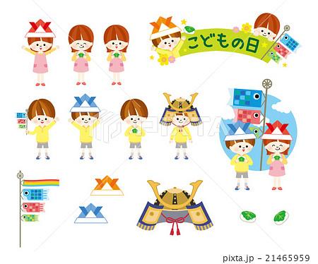子どもの日 素材 イラスト 21465959