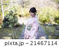 着物 和服 女性の写真 21467114
