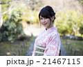 着物 和服 女性の写真 21467115