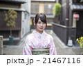 着物 和服 女性の写真 21467116