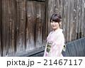 着物 和服 女性の写真 21467117