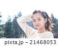 自然の中でアップヘア女子のヘアカタログ 21468053