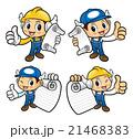 Engineer has been directed towards document. 21468383