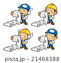 Technician Character is looking at the order sheet 21468388