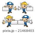 マンガ 漫画 キャラクターのイラスト 21468403