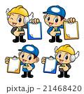 Repairman has been directed towards document. 21468420