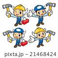 マンガ 漫画 キャラクターのイラスト 21468424