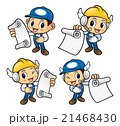 Repairman Character is holding an order page. 21468430