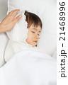 幼児 女の子 子育ての写真 21468996