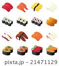 アイコン 寿司 和食のイラスト 21471129