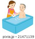 高齢者 介護 入浴介助のイラスト 21471139