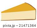 チーズケーキ イラスト 21471364