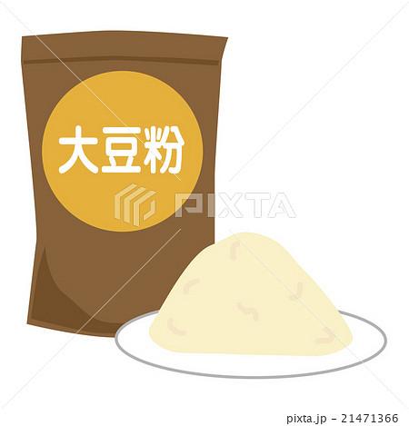 大豆粉 イラストのイラスト素材 21471366 Pixta