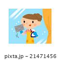 窓拭き 窓 拭くのイラスト 21471456
