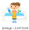 掃除 風呂掃除 主婦のイラスト 21471516