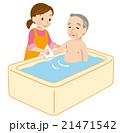高齢者 介護 入浴介助のイラスト 21471542