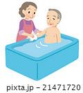 老夫婦 老老介護 介護のイラスト 21471720