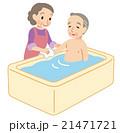 老夫婦 老老介護 介護のイラスト 21471721