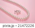 宝石 パール 真珠 アクセサリー 正装 入学式 卒業式 おしゃれ  21472226