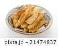 おきなわ天ぷら 21474837