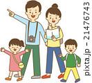 家族旅行 家族 旅行のイラスト 21476743