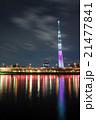 東京スカイツリー 隅田公園 隅田公園桜祭りの写真 21477841