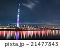東京スカイツリー 隅田公園 隅田公園桜祭りの写真 21477843