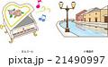 北海道-1 21490997