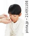 怪我 絆創膏 21491108