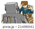 人間vsAI チェス対決のイメージイラスト 21496041