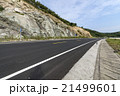Mountain road 21499601