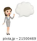 女性 会社員 ビジネスウーマンのイラスト 21500469