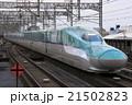 北海道新幹線H5系+秋田新幹線E6系 21502823