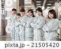 チーム 倉庫 作業着の写真 21505420