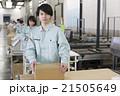 倉庫 工場イメージ 21505649