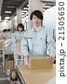 倉庫 工場イメージ 21505650